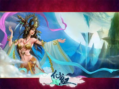 《仙纪》评测:3D唯美仙界体验真修仙