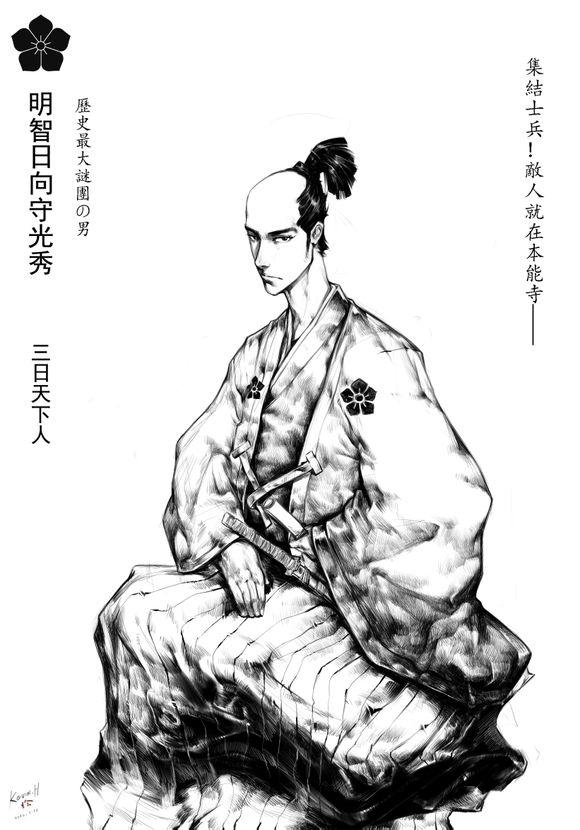 【转载】日本战国人物手绘系列--转自贴吧
