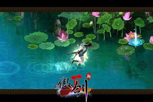 """《傲剑2》特色系统之""""轻功水上漂"""""""