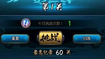 《火影忍者OL》47火主过60关忍者考试阵容