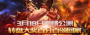Yao73《新无双三国志OL》公测活动