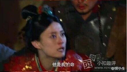 小扣趣评:腾讯页AG亚游网站游新应用一周点评92期