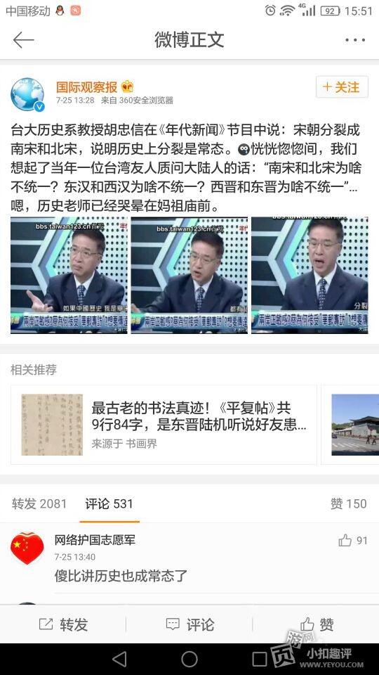 小扣趣评:腾讯页AG亚游团体官网游新应用一周点评113期